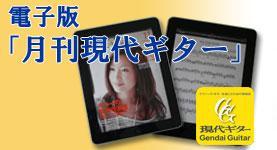 PDF_GG.jpg