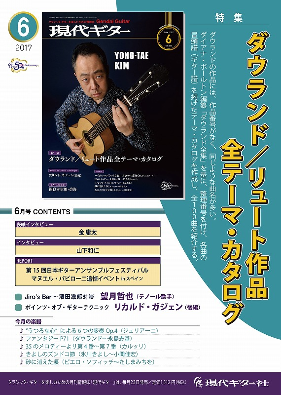 pamphlet 20170601.jpg