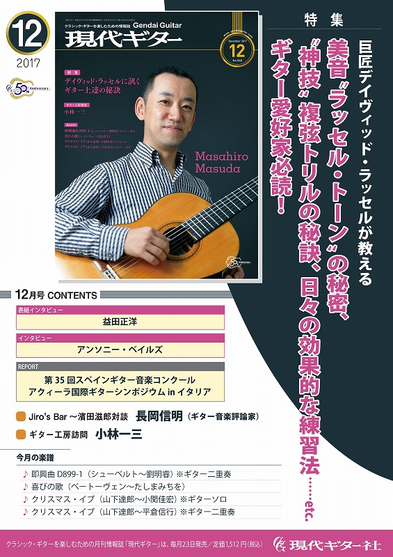 pamphlet 20171201.jpg