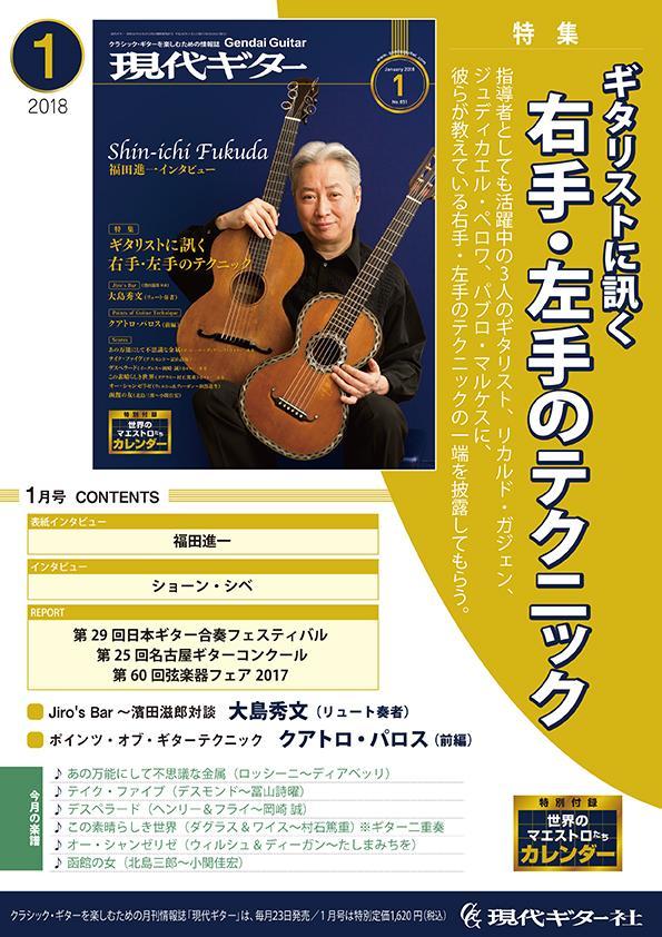 pamphlet 20180101.jpg