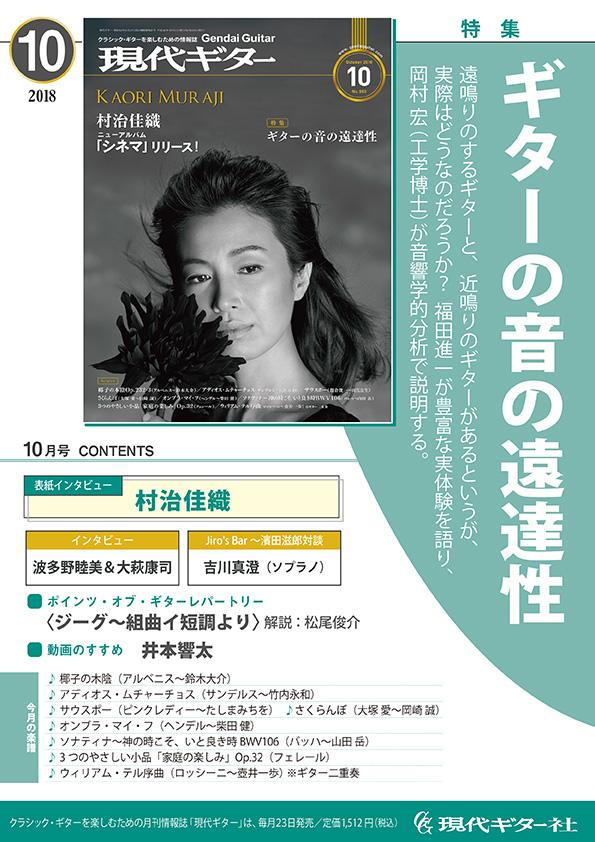 pamphlet 20181001.jpg