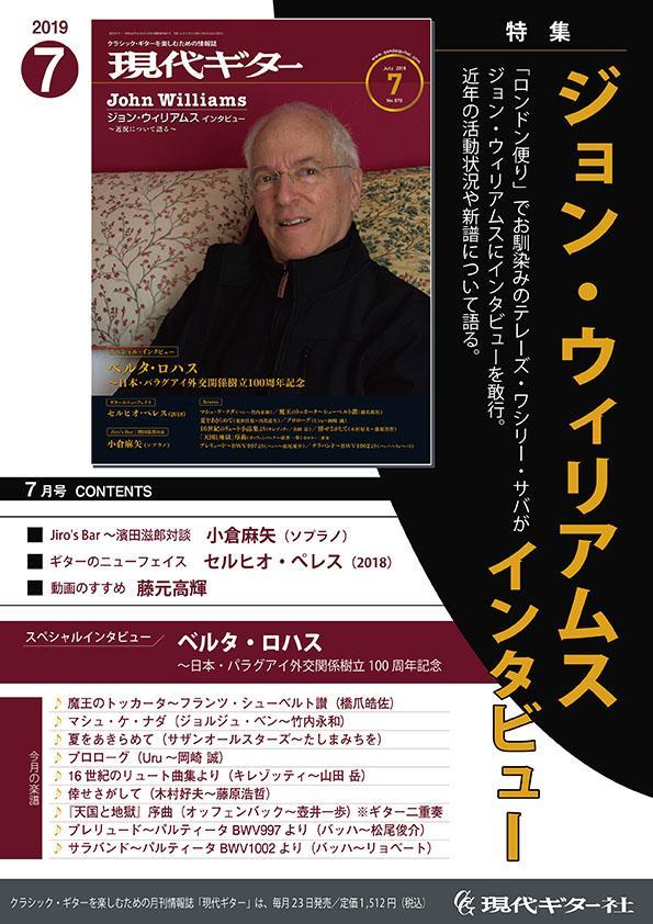 pamphlet 20190701.jpg