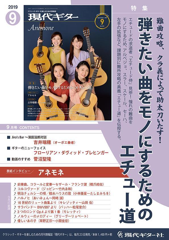 pamphlet 20190901.jpg