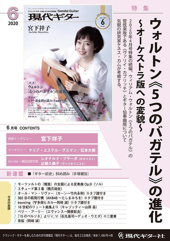 pamphlet 20200601.jpg