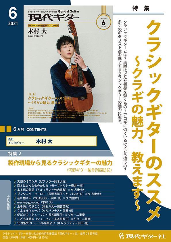 pamphlet 20210601.jpg