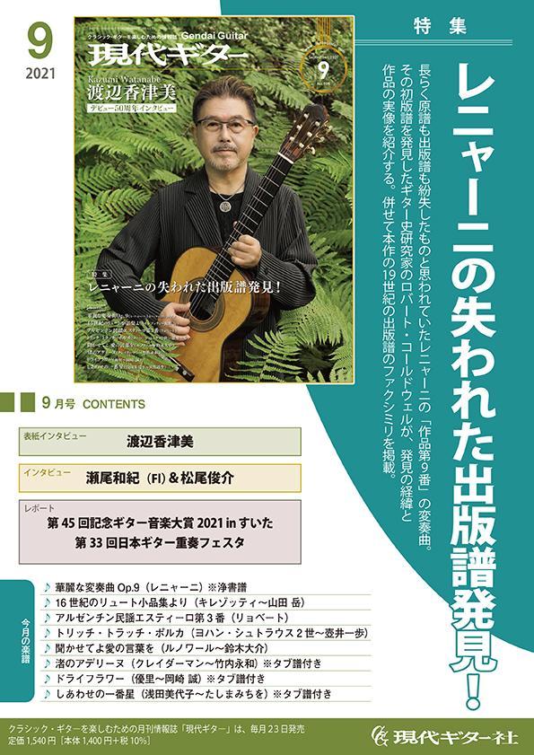 pamphlet 20210901.jpg